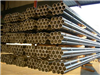 "Post Pipe 4-1/2""X10' 0"