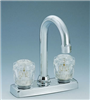 FAUCET-BANNER BAR 181   2HDL CHROME