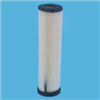 Water Filter Cartridge-Rs1-Ss 20Micron Flotec 0