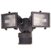Light Fixture Motion Bronze 150W Twin Halogen Floodlight  Hz-5512-B 0